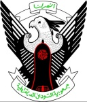 coatofarms_sudan